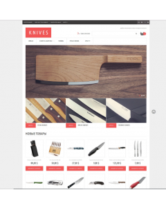 Durable Knives Magento Theme